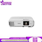 EPSON EB-FH06 高亮彩商用投影機 1080p高解析度 3500高流明投影機