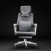 【IDEA】透氣親膚棉麻人體工學S型貼合護脊高背電腦椅/辦公椅(升級置