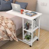 床邊筆記本電腦桌 簡約床上書桌簡易懶人小桌子可行動邊幾  WD 聖誕節快樂購