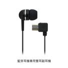 【A-HUNG】無線藍芽耳機 專用副耳機...