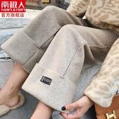 加絨休閒褲毛呢闊腿褲女高腰垂墜感直筒寬鬆年新款秋冬九分加厚休閒褲子