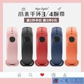 手環3/4表帶三四代NFC版腕帶硅膠替換帶男女防水非原裝藕粉色 3C數位百貨