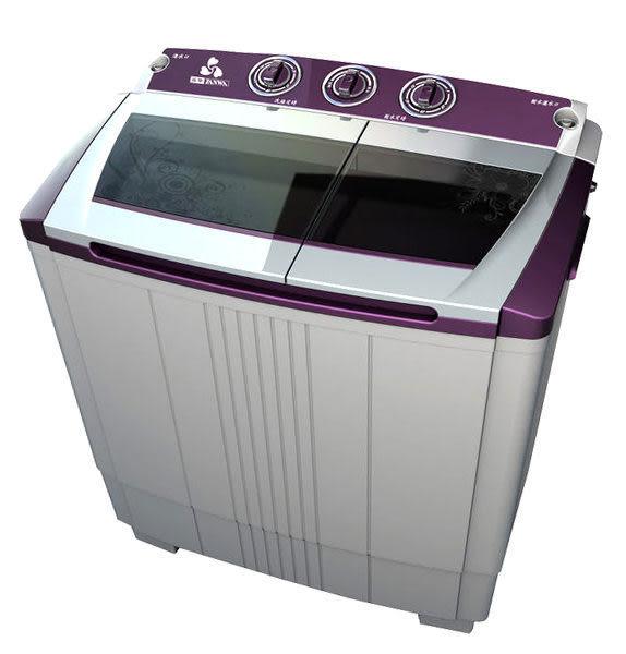 ^聖家^晶華5.2KG節能雙槽洗滌機/洗衣機 ZW-298SP【全館刷卡分期+免運費】