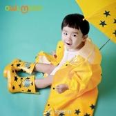 正韓兒童雨鞋可愛防滑男女寶寶雨靴水鞋卡通時尚中筒親子舒適水靴 樂芙美鞋
