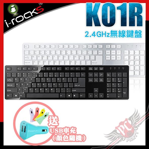 [ PCPARTY ] 送USB車充 艾芮克 i-ROCKS K01R 2.4GHz 無線 剪刀腳鍵盤