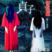 萬聖節恐怖服裝成人女鬼衣貞子服裝白紅色女鬼衣服幽靈筆仙cos服 可然精品