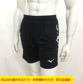 MIZUNO  美津濃  羽球針織短褲  (黑)   舒適 透氣排汗 72TB8A0109【 胖媛的店 】