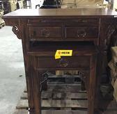 8號店鋪 森寶藝品傢俱 品味生活 c-13    仿古傢俱     神桌系列      D0517     3.5尺全實木雞翅木神桌