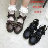 洛麗塔Lolita邊蝴蝶結圓頭軟妹cos制服鞋【不二雜貨】