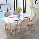 北歐網紅餐椅絨布洽談桌椅少女心公主鐵藝梳妝椅簡約休閒椅子LX 韓國時尚週 免運