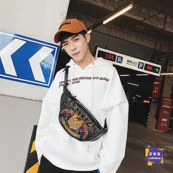 後背包 原創設計韓版潮流胸包皮質腰包胸前斜背包時尚男女士後背包小胸包 外出必備