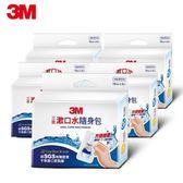 3M 三效漱口水隨身包(10ML-6入)*10盒