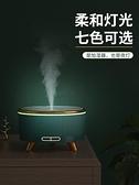 慕凝香薰機加濕器超聲波自動香薰精油家用臥室小型助眠噴霧擴香機(單一擴香機) (500ml容量)