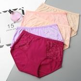 現貨 5條裝內褲女純棉中年媽媽中腰大碼蕾絲三角褲【繁星小鎮】