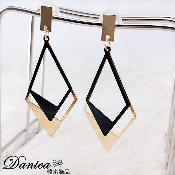 現貨不用等 韓國氣質簡約金屬感雙色幾何菱形耳環 夾式耳環 S93271 批發價 Danica 韓系飾品 韓國連線