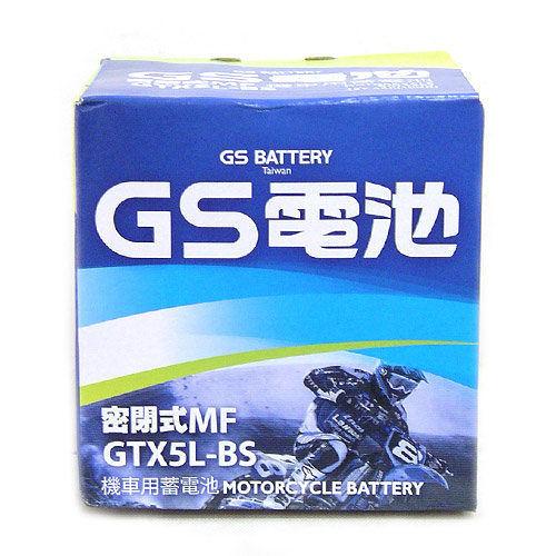GS統力 GTX5L-BS = YTX5L-BS 5號機車電池電瓶
