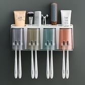 牙刷架 創意網紅牙刷置物架刷牙杯漱口掛墻式衛生間免打孔壁掛式牙具套裝【快速出貨八折特惠】