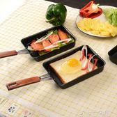 煎鍋日本進口無涂層煎蛋鐵鍋方形不粘玉子燒煎鍋煎牛排蛋卷平底鍋 千千女鞋