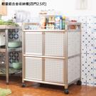 輕量鋁合金收納櫃[四門2.5尺]【JL精品工坊】鋁櫃 廚房櫃 收納櫃 電器架 活動櫃 鋁合金櫃
