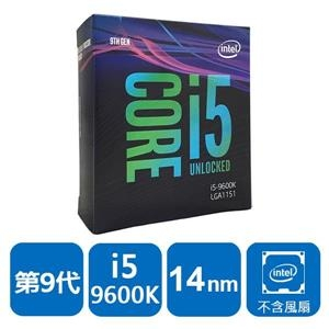 【綠蔭-免運】INTEL 盒裝Core i5-9600K
