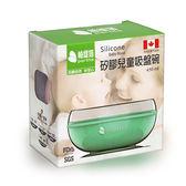 加拿大 帕緹塔 Partita 矽膠強力吸盤碗-綠