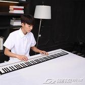 手捲鋼琴88鍵加厚專業版MIDI鍵盤家用成人初學者學生便攜式電子琴YXS   潮流前線