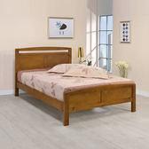 Homelike 拉弗恩床架組-單人3.5尺(不含床墊)