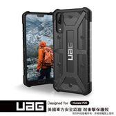 UAG【Huawei P20】鑽石系列-耐衝擊保護殼