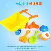 兒童沙灘玩具車套裝寶寶沙漏鏟子嬰兒洗澡決明子工具 過家家