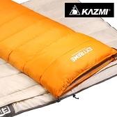 丹大戶外【KAZMI】可拼接保暖睡袋(橘色) K7T3M002 登山活動/保暖透氣/吸濕速乾