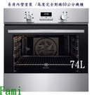 Electrolux 伊萊克斯 EOB3400AAX 嵌入式電烤箱 (220V)
