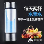 正品歐法斯富氫水杯日本水素水杯尊貴男女士玻璃水杯-潮流小鋪