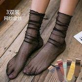 絲襪女網紗短襪女正韓夏透明金銀絲襪漁網超薄款堆堆襪銀蔥襪子女【折現卷+85折】