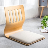 沙發椅榻榻米椅子床上座椅宿舍寢室懶人椅無腿椅日韓靠背椅飄窗椅和室椅【快速出貨】