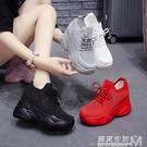 內增高老爹鞋女ins潮鞋透氣網面夏季百搭...