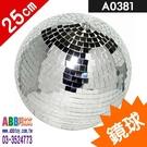 A0381_鏡球_玻璃鏡面球_反光球_2...