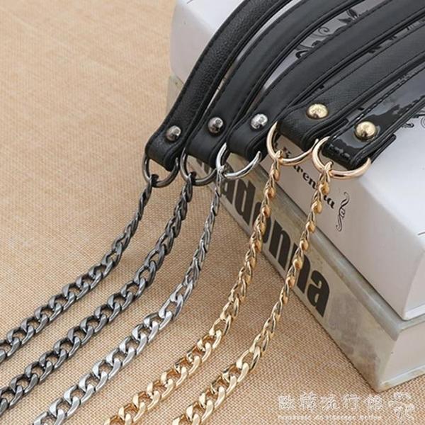 鍊條配件女包帶包減壓肩帶金屬包鍊單肩帶斜背帶子包包鍊條配件 歐韓流行館