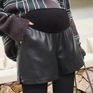 孕婦褲 孕婦短褲秋季外穿PU皮褲新款寬鬆闊腿靴褲時尚春打底褲潮媽【快速出貨八折鉅惠】