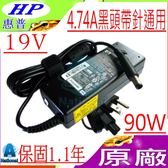 HP 19V,4.74A,90W 充電器(原廠)- dv3,dv6,dv3000,dv3100,dv3500,dv3600,dv3700,g50,g60 g70,tc4400