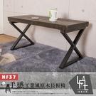 【多瓦娜】微量元素-手感工業風原木長板椅/餐椅-HF37