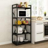 微波爐置物架廚房落地多層廚具置物架收納架子省空間儲物架烤箱架   color shopYYP