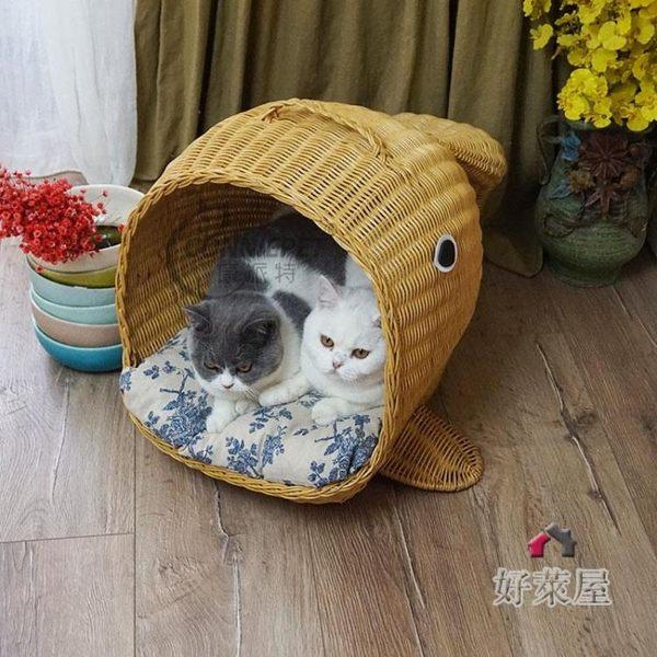 貓窩鯨魚窩植物藤編貓窩狗窩四季寵物窩配可拆洗墊子送手工鈴鐺寵物窩 交換禮物