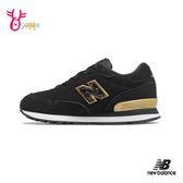 New Balance童鞋 515男童運動鞋 寬楦 兒童跑步鞋 輕量慢跑鞋 黑 矯正系列  P8457#黑金◆OSOME奧森鞋業
