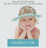 寶寶洗頭帽洗髮帽純硅膠高彈防水帽洗頭神器兒童小孩兒帽 雙十二