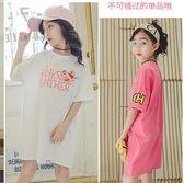 童裝女童短袖T恤長款洋氣包臀裙卡通韓版純棉中大童T恤裙 露露日記