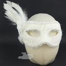 節慶王【W650770】雪白高貴立體眼罩...