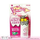 【嬰之房】丹平 牙齒保護噴霧(草莓)