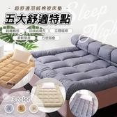 超舒適羽絨棉被床墊 單人單人 灰色
