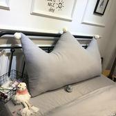 床頭靠枕 春夏新品色織水洗棉床頭大靠墊靠背床上軟包含芯可拆洗 限時搶購