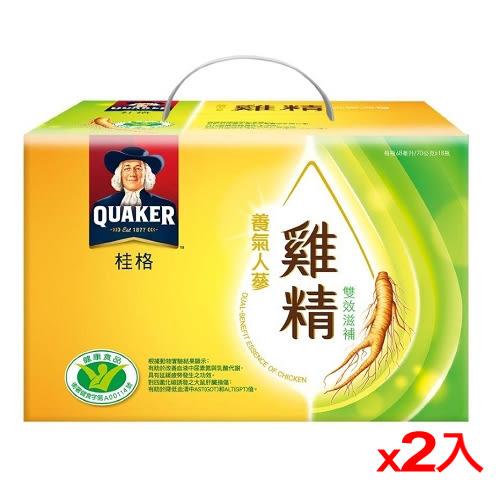 桂格養氣人蔘雞精雙效滋補68ml*18*2【愛買】